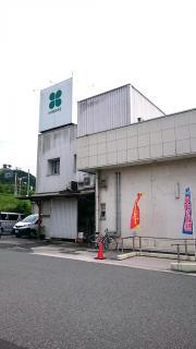 共同組合ひろせショッピングセンター