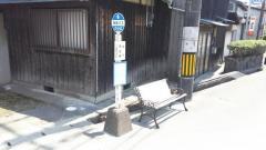 「西笠原」バス停留所