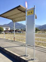 「塚原」バス停留所
