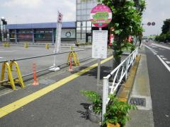 「小山高校入口」バス停留所