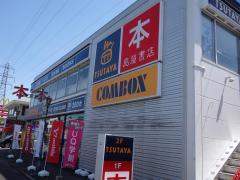COMBOX島屋書店