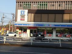 ローソン 山王店