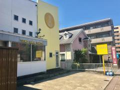 東名動物病院