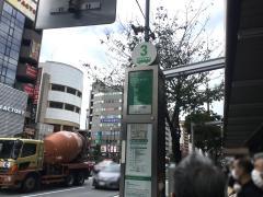 「門前仲町」バス停留所