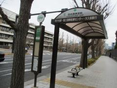 「国会議事堂前」バス停留所