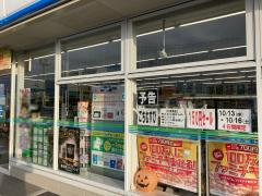 ファミリーマート 筑西布川店