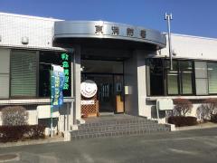 伊勢崎市東消防署