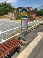 「汽船場」バス停留所