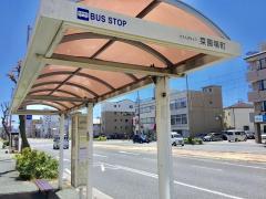 「菜園場町」バス停留所