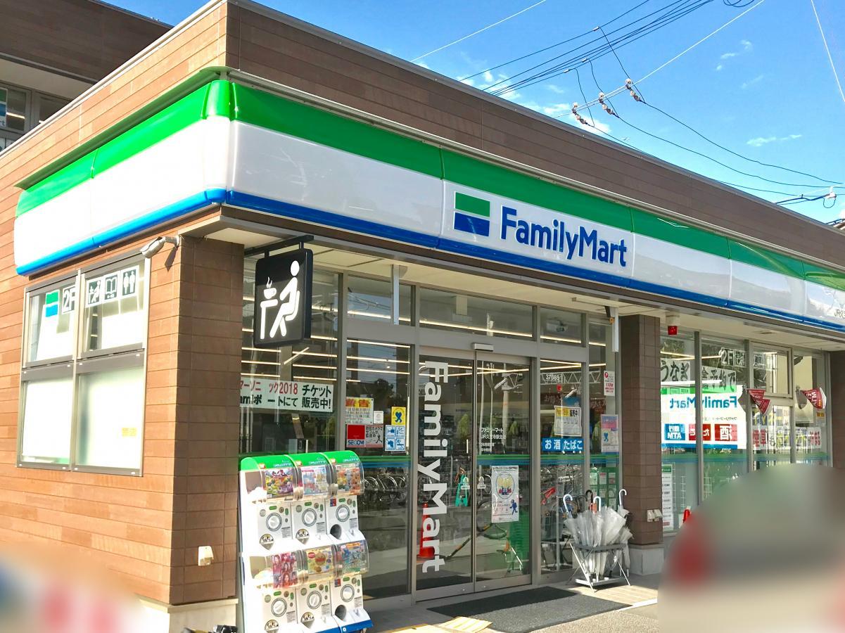 ファミリーマートJR久宝寺北店