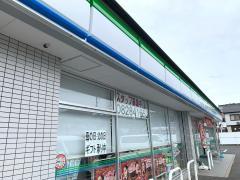 ファミリーマート 広島落合店
