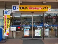 ローソン ユーシティ桜川店