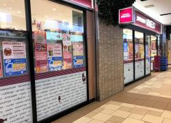 成城石井ルミネ大宮店