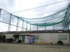 江南ゴルフセンター