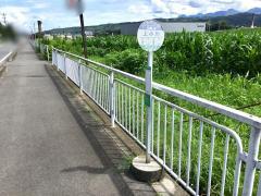 「上小川(中之条町)」バス停留所