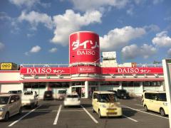 ザ・ダイソー 高松円座店