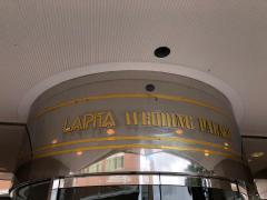 JAいずもラピタ本店ラピタウェディングパレス
