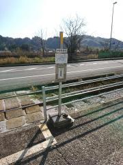 「伊野商業前」バス停留所