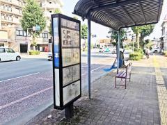 「南熊本」バス停留所