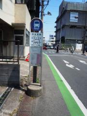 「市役所前(川越市)」バス停留所