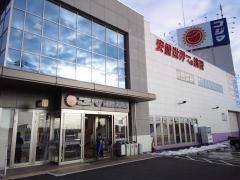 コジマ NEW真岡店