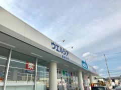 ウエルシア 東海舟石川店