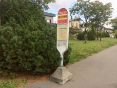「緑ヶ丘小学校」バス停留所