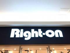 ライトオン イオン鹿児島店