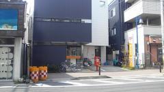 葉山堀内郵便局