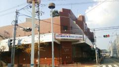 人権ふれあいセンター図書ホール