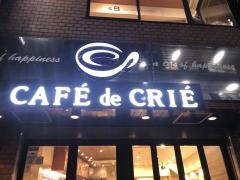 カフェ・ド・クリエ 南新宿店