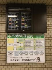 「烏丸今出川」バス停留所