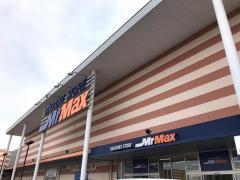 MrMax 町田多摩境店