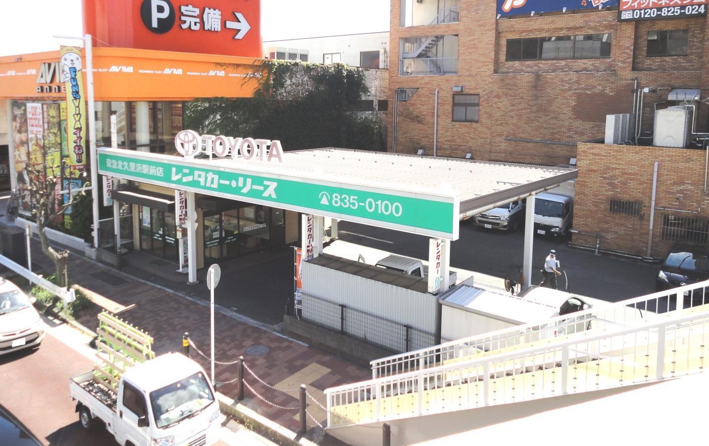 北久里浜駅前店外観