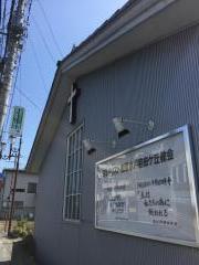 水戸自由ケ丘教会