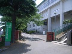 仙台向山高校