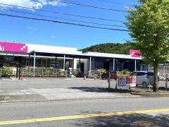 カンセキ茂木店
