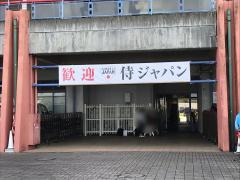KIRISHIMAサンマリンスタジアム宮崎