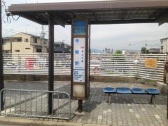 「今熊野」バス停留所