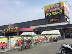 ドン・キホーテ 倉敷店
