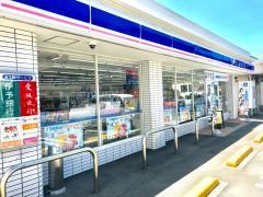 ローソン 八幡浜新町銀座店
