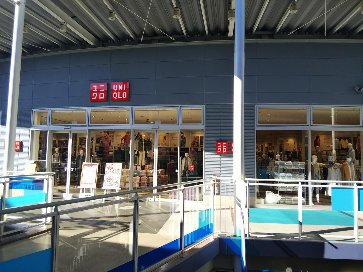 ユニクロ ワカバウォーク 店