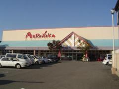マルナカ 北島店
