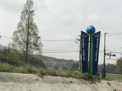 グローバルアリーナスタジアム