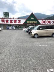明林堂書店 青山店