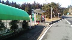 「グリーン牧場前」バス停留所