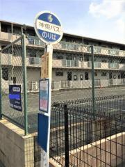 「石塚」バス停留所