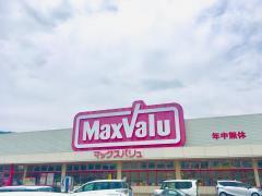マックスバリュ 備前店