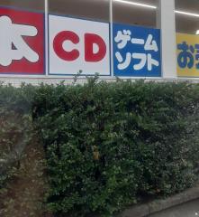 ブックオフ 東長崎店