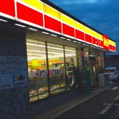 デイリーヤマザキ 奈良菅原町店